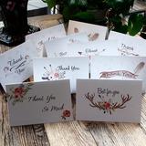 Style Florale Pli latéral Merci des cartes (Lot de 10) (114205149)